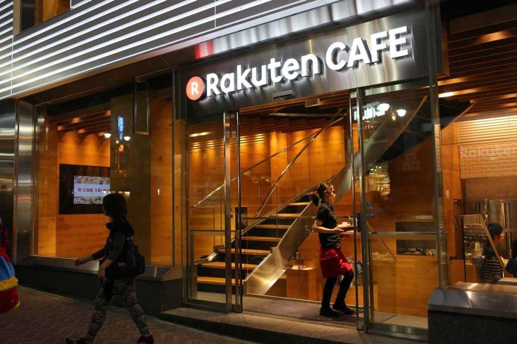 How Does Rakuten Make Money
