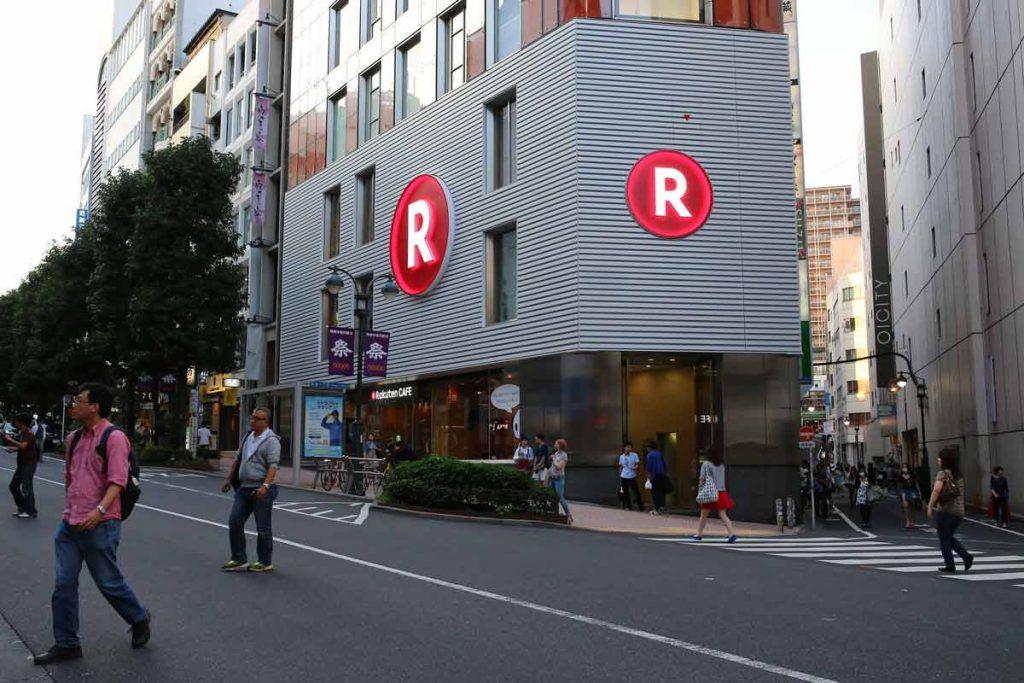 How Does Rakuten Make Money building